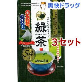 のむらの茶園 緑茶 ティーバッグ(3g*54袋入*3セット)