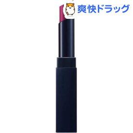 ヒカリミライ イルミネイト リップ RS-04(1個)【ヒカリミライ】