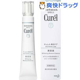 キュレル 美白美容液(30g)【キュレル】
