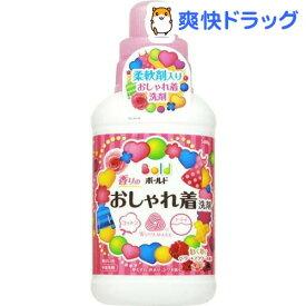 ボールド 香りのおしゃれ着洗剤 わくわくベリー&フラワーの香り(500g)【ボールド】
