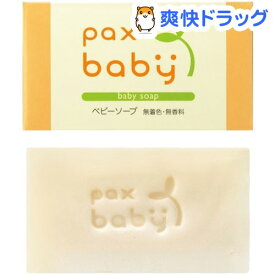 パックスベビー ソープ(100g)【パックスベビー】