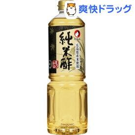 純米酢(1L)