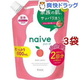 ナイーブ ボディソープ 桃の葉エキス配合 詰替用(800ml*3袋セット)【ナイーブ】
