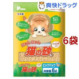 P.one にゃんにゃん猫の砂 ひのき入り ビッグパック(6L*6袋セット)【P・ワン(P・one)】