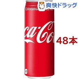 コカ・コーラ 缶(500g*48本)【コカコーラ(Coca-Cola)】