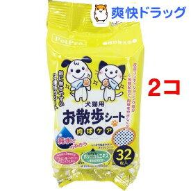ペットプロ 犬猫用お散歩シート 肉球ケア(32枚入*2コセット)【ペットプロ(PetPro)】