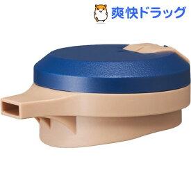 絹泡ミニ ネイビー(1個)【ドウシシャ】