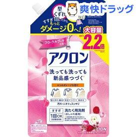 アクロン おしゃれ着洗剤 フローラルブーケの香り 詰め替え(900ml)【u7e】【アクロン】