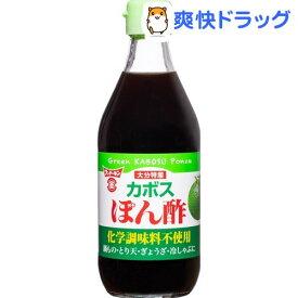 フンドーキン カボスぽん酢(360ml)【フンドーキン】