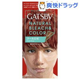 ギャツビー(GATSUBY) ナチュラルブリーチカラー クールロゼ(1セット)【GATSBY(ギャツビー)】