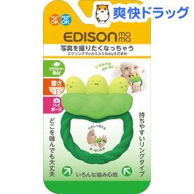 カミカミ Baby えだまめ(1コ入)【エジソンママ】
