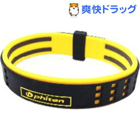 ファイテン RAKUWAブレスS(スポーツ) Duoタイプ 19cm ブラック/イエロー(1本入)【ファイテン】