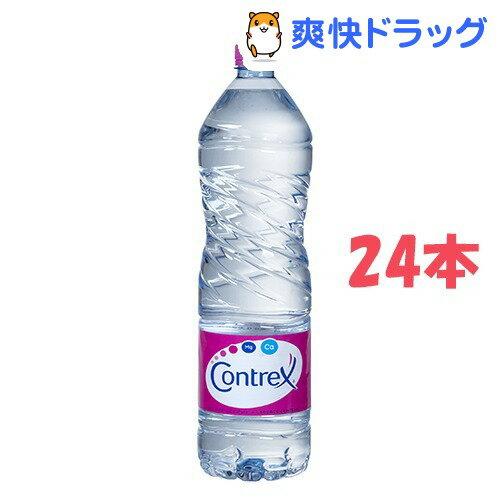 コントレックス(1.5L*12本入*2コセット)【コントレックス(CONTREX)】[ミネラルウォーター 水 1500ml 24本入]【送料無料】