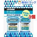 【在庫限り】薬用リステリン クールミント 1L+500mL お買い得セット(1セット*3コセット)【LISTERINE(リステリン)】【送料無料】