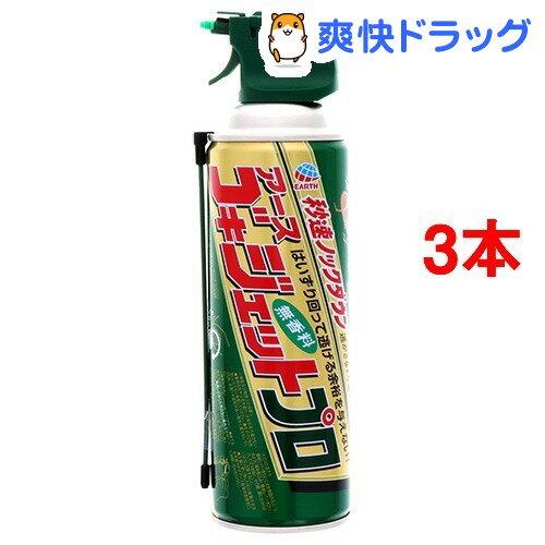 ゴキジェットプロ(450mL*3コセット)【ゴキジェットプロ】