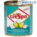 クレスポ スタッフドオリーブ ブルーチーズ(85g)【170512_soukai】【170526_soukai】