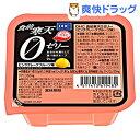 【訳あり】DHC 食前寒天0ゼリー ピンクグレープフルーツ味(155g)【DHC】
