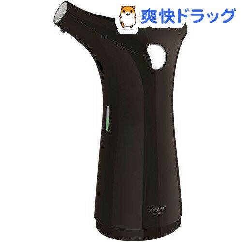 ドリテック オートディスペンサー ブラック SD-904BK(1台)【ドリテック(dretec)】【送料無料】