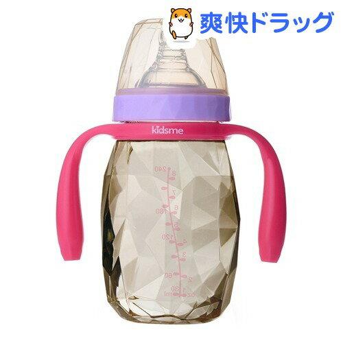 キッズミー PPSU製ダイヤモンドボトル 240mL ハンドル付 6ヶ月頃〜 ラベンダー(1コ入)【kidsme】