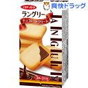 ミスターイトウ ラングリー チョコレートクリーム(3枚*2分包)【ミスターイトウ】