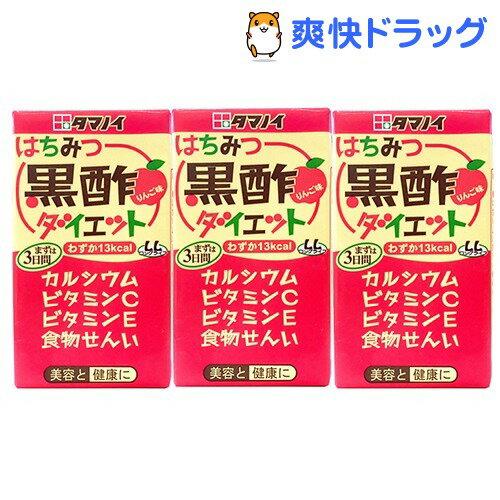 タマノイ はちみつ黒酢ダイエット(125mL*3パック入)【はちみつ黒酢】