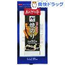 ニコニコのり 瀬戸内海産焼のり(3切50枚入)