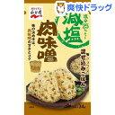 【訳あり】永谷園 減塩混ぜ込みごはん 肉味噌(34g)