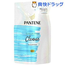 パンテーン ミー ミセラー スカルプクレンズ ノンシリコンシャンプー 詰め替え(350ml)【PANTENE(パンテーン)】