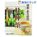 国産直火焙煎 杜仲茶(2g*30袋入)