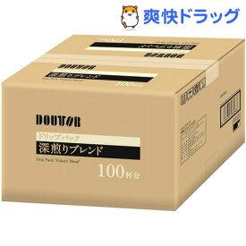 ドトール ドリップパック 深煎りブレンド(6.5g*100袋入)【ドトール】