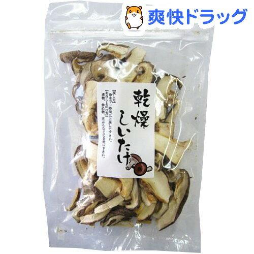 国産乾燥椎茸 スライス(10g)