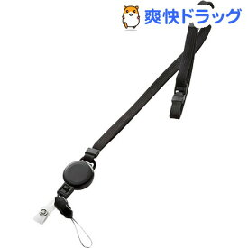 サンワサプライ リール付ネックストラップ DG-STR3(1コ入)【サンワサプライ】
