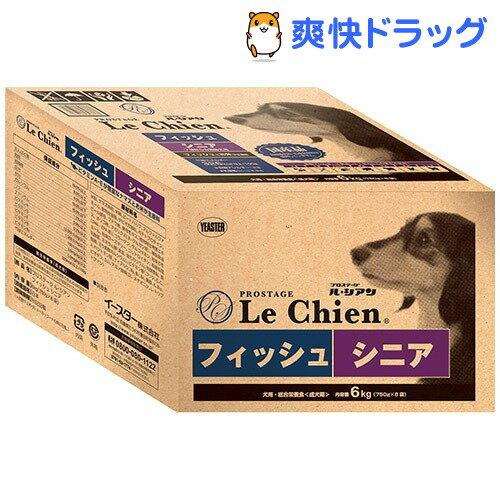 プロステージ ルシアン フィッシュ シニア(6kg)【プロステージ】