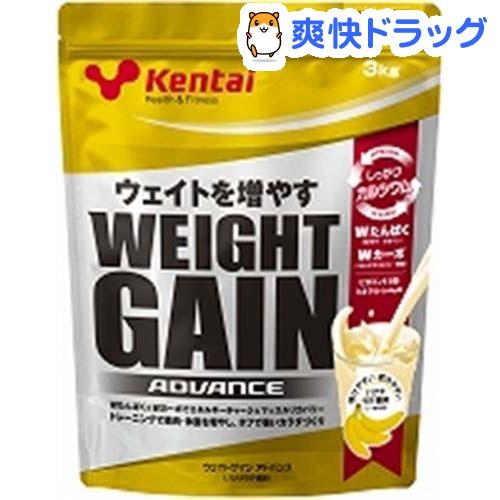 ケンタイ ウェイトゲインアドバンス バナナラテ風味(3kg)【kentai(ケンタイ)】