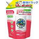ヤシノミ洗剤 ヤシノミ柔軟剤 特大 つめかえ用(900mL)【ヤシノミ洗剤】