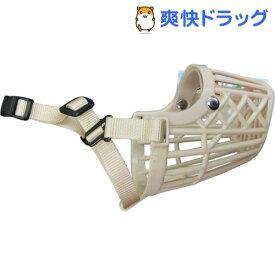 お散歩口輪103 OKW-103(1コ入)【ターキー】