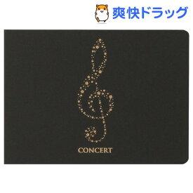 ハクバ お手軽写真台紙 ランス コンサート 2面 ヨコ・ヨコ ブラック L MRCO-BKLY(1冊入)【ハクバ(HAKUBA)】