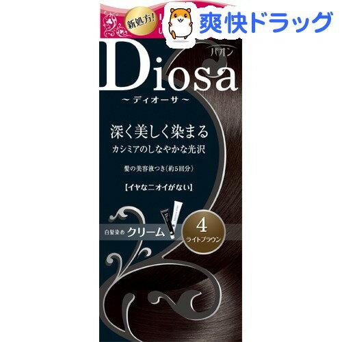 パオン ディオーサ クリーム 4(1セット)【パオン】
