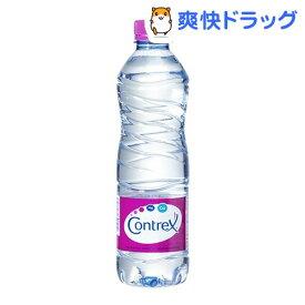 コントレックス(500mL*24本入)【コントレックス(CONTREX)】[水 500ml 24本 ミネラルウォーター]