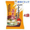 シマヤ ぶちうまいみそで作ったみそ汁 (フリーズドライタイプ)(1食分*4袋セット)[味噌汁]