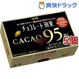 チョコレート効果 カカオ95%(60g*5コセット)【チョコレート効果】[バレンタイン 義理チョコ]