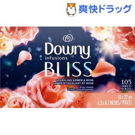 ダウニー 柔軟剤シート インフュージョン BLISS スパークリングアンバー&ローズ(105枚入)【ダウニー(Downy)】[柔軟剤]