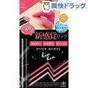ボンボン スティックグロス 03 ピンク(1本入)【ボンボン】
