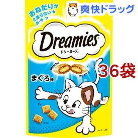 ドリーミーズ まぐろ味(60g*36コセット)【ドリーミーズ】