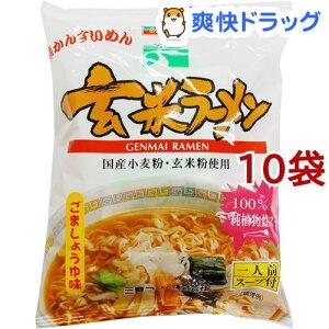 三育フーズ 玄米ラーメン ごましょうゆ味(100g*10袋セット)【三育フーズ】