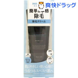 ミュゼコスメ 薬用ヘアリムーバルクリーム ホワイトローズの香り(200g)【ミュゼコスメ】