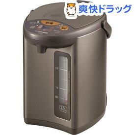 象印 マイコン沸とう電動ポット メタリックブラウン CD-WU30-TM(1台)【象印(ZOJIRUSHI)】
