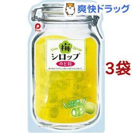 梅シロップ のど飴(80g*3袋セット)