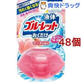 液体ブルーレット おくだけ ピーチの香り つけ替用(70ml*48個セット)【ブルーレット】