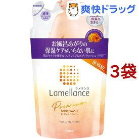 ラメランス ボディウォッシュ アロマティックフラワーリッチ 詰替用(360ml*3袋セット)【ラメランス(Lamellance)】